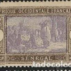 Sellos: SENEGAL FRANCÉS YVERT 53. Lote 278219933