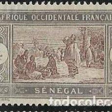 Sellos: SENEGAL FRANCÉS YVERT 55. Lote 278220183
