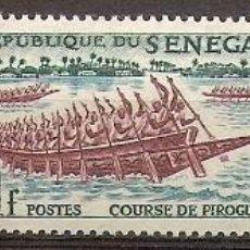 Sellos: SENEGAL 1961 - YVERT 205/07 **. Lote 282949058
