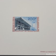Sellos: O) 1967 SENEGAL, PRUEBA, AEROPUERTO DAKAR YOFF, SCT C52 200FR, NUEVO. Lote 284205173
