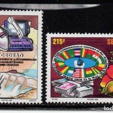 Sellos: SENEGAL 1134/35** - AÑO 1995 - 20º ANIVERSARIO DE C.E.D.E.A.O.. Lote 286877958