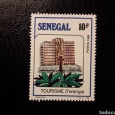 Sellos: SENEGAL YVERT 789 SELLO SUELTO USADO 1989 TURISMO PEDIDO MÍNIMO 3 €. Lote 289652938