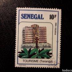 Sellos: SENEGAL YVERT 789 SELLO SUELTO USADO 1989 TURISMO PEDIDO MÍNIMO 3 €. Lote 289652943