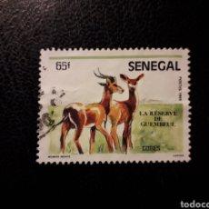 Sellos: SENEGAL YVERT 676 SELLO SUELTO USADO 1986. FAUNA. ANTÍLOPE. PEDIDO MÍNIMO 3 €. Lote 289654448