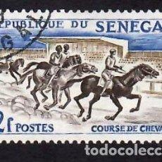 Sellos: SENEGAL (1961). CARRERA DE CABALLOS. YVERT Nº 207. USADO.. Lote 290650088