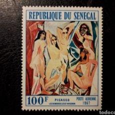 Sellos: SENEGAL YVERT A-61 SERIE COMPLETA SIN GOMA 1967 PINTURAS. PICASSO. DESNUDOS PEDIDO MÍNIMO 3€. Lote 292414018