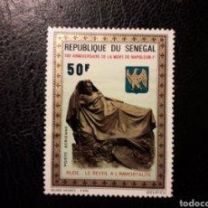 Sellos: SENEGAL YVERT A-107 SELLO SUELTO SIN GOMA 1971 NAPOLEÓN BONAPARTE. PEDIDO MÍNIMO 3€. Lote 292414423