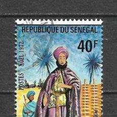 Sellos: SENEGAL SELLO USADO - 5/36. Lote 294993293