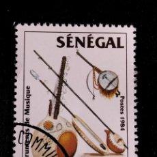 Sellos: SELLO DE SENEGAL ( FRANCÉS ) - BOL 33-1. Lote 295035113
