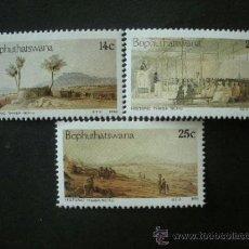 Sellos: BOPHUTHATSWANA 1986 IVERT 170/2 *** HISTORIA DE LA CIUDAD DE THABA NCHU - PINTURA. Lote 37787843