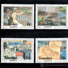 Sellos: TRANSKEI 218/21** - AÑO 1988 - INDUSTRIA TEXTIL. Lote 38574519