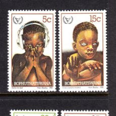 Sellos: BOPHUTHATSWANA 68/71** - AÑO 1981 - AÑO INTERNACIONAL DEL MINUSVALIDO. Lote 45105300