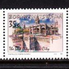 Sellos: BOPHUTHATSWANA 285/89** - AÑO 1992 - TURISMO - COMPLEJO HOTELERO DE LA CIUDAD DEL SOL. Lote 45287973