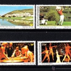 Sellos: BOPHUTHATSWANA 64/67** - AÑO 1980 - TURISMO - SUN CITY. Lote 126690200