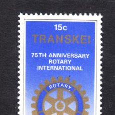 Sellos: TRANSKEI 70** - AÑO 1980 - 75º ANIVERSARIO DE ROTARY INTERNACIONAL. Lote 46588121
