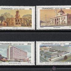 Sellos: TRANSKEI 111/14** - AÑO 1982 - CENTENARIO DE LA CIUDAD DE UMTATA. Lote 144805172