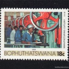 Sellos: BOPHUTHATSWANA 222** - AÑO 1989 - INDUSTRIA. Lote 56267727