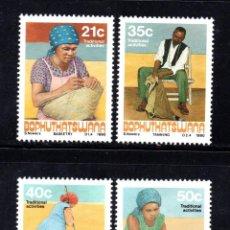 Sellos: BOPHUTHATSWANA 248/51** - AÑO 1990 - ACTIVIDADES TRADICIONALES. Lote 58164100