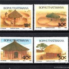 Sellos: BOPHUTHATSWANA 227/30** - AÑO 1989 - EDIFICACIONES TRADICIONALES. Lote 58404155