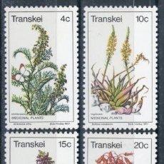Sellos: TRANSKEI 1977 IVERT 24/7 *** FLORA - PLANTAS MEDICINALES. Lote 64602495