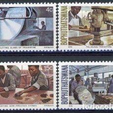 Sellos: BOPHUTHATSWANA 1978 IVERT 29/32 * INDUSTRIA DE LAS PIEDRAS PRECIOSAS Y EL MARMOL. Lote 68675389