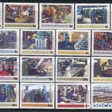 Sellos: BOPHUTHATSWANA 1985 IVERT 148/64 *** SERIE BÁSICA - INDUSTRIAS DEL PAIS. Lote 68676753