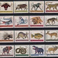 Sellos: BOPHUTHATSWANA 1977 IVERT 1/17 *** SERIE BÁSICA - FAUNA - ANIMALES SALVAJES. Lote 68677201
