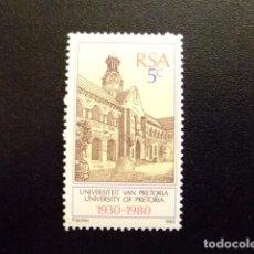 Sellos: AFRIQUE DU SUD SOUTH AFRICA AFRICA DEL SUR RSA 1980 YVERT Nº 479 ** MNH. Lote 72428559