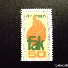 Sellos: AFRIQUE DU SUD SOUTH AFRICA AFRICA DEL SUR RSA 1979 YVERT Nº 473 ** MNH. Lote 72428595