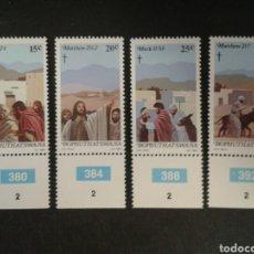 Sellos: BOPHUTHATSWANA (SUDÁFRICA). YVERT 88/91. SERIE COMPLETA NUEVA ***. VIDA DE JESÚS. SEMANA SANTA. . Lote 95452926