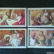 Sellos: BOPHUTHATSWANA (SUDÁFRICA). YVERT 165/8. SERIE COMPLETA NUEVA ***. VIDA DE JESÚS. SEMANA SANTA. . Lote 95453004