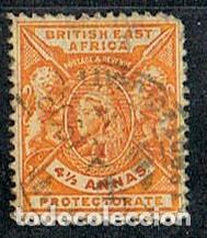 COMPAÑÍA BRITÁNICA DE SUDÁFRICA, YA DESAPARECIDO, USADO (Sellos - Extranjero - África - Sudáfrica)