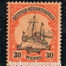Sellos: SUDÁFRICA, COLONIA DE ALEMANIA Nº 18, THE KAISER'S SHIP HOLENZOLLEN, NUEVO CON SEÑAL DE CHARNELA. Lote 114626667