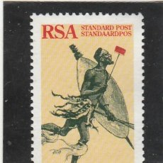 Sellos: SOUTH AFRICA 1995 - YVERT NRO. 888 - USADO. Lote 121160139