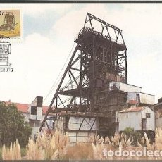 Sellos: SUDAFRICA & MAXI, JOHANNESBURGO, LA CIUDAD DORADA, MINERÍA DE ORO 1986 (48). Lote 143597418