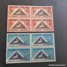 Sellos: SUDÁFRICA,1953,CENTENARIO EMISIÓN POSTAL,SCOTT 193-194**,BLOQUE DE 4,NUEVOS SIN FIJASELLO,(LOTE AG). Lote 147727470
