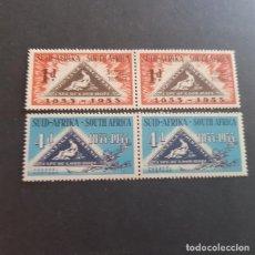 Sellos: SUDÁFRICA,1953,CENTENARIO EMISIÓN POSTAL,SCOTT 193-194**,PAREJA,NUEVOS SIN FIJASELLO,(LOTE AG). Lote 147728642
