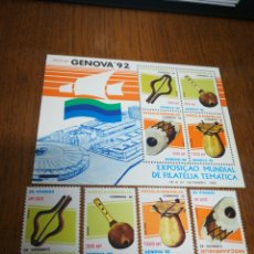 Sellos: MOZAMBIQUE:YT. 1231/34+HB MNH, 1992.. Lote 153846222