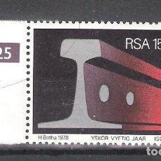 Sellos: REPÚBLICA SUDAFRICANA Nº 444** 50 ANIVERSARIO DE LA INDUSTRIA SIDERÚRGICA. COMPLETA. Lote 157104734