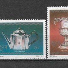 Sellos: SUDAFRICA 1985 ** NUEVO SC 660-663 (4) 1.80 - 3/30. Lote 158164078