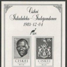 Sellos: CISKEI - ÁFRICA DEL SUR - INDEPENDENCIA DE 1981 - BLOQUE DE PRUEBA - BLANCO - NEGRO. Lote 158364294