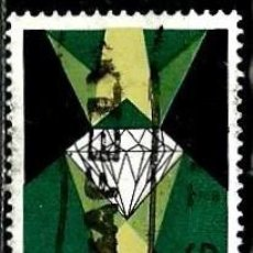 Sellos: SUDAFRICA SCOTT: 310B-(1966) (DIAMANTE) USADO. Lote 158856554