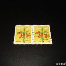 Sellos: SELLO REPÚBLICA SUDÁFRICA RSA 2C. ERNST DE JONG 1973. ERICA BLENNA X2 UNIDADES. AÑO 1974. SCOTT 409. Lote 174585597