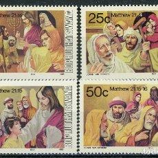Sellos: BOPHUTHATSWANA 1985 IVERT 140/43 *** LA PASCUA - LA PASIÓN DE SESUCRISTO (V). Lote 176199609