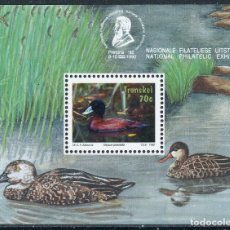 Sellos: TRANSKEI 1992 HB IVERT 9 *** FAUNA - AVES ACUATICAS. Lote 176259419