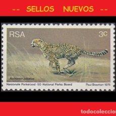 Sellos: LOTE SELLOS NUEVOS - RSA - FAUNA - AHORRA GASTOS COMPRA MAS SELLOS. Lote 191651530