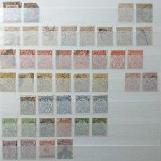 Sellos: SELLOS DE TRANSVAAL (SUDÁFRICA). Lote 192508100