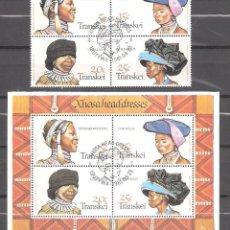 Sellos: TRANSKEI (REP. SUDAFRICANA) Nº 92/95 + HB 1º PEINADOS DE LAS XHOSA. SERIE COMPLETA. Lote 194174413