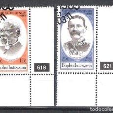 Sellos: BOPHUTHATSWANA (REP. SUDAFRICANA) Nº 137/138º CENTENARIO DE LA CIUDAD DE MAFEKING. SERIE COMPLETA. Lote 194522013