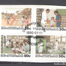 Sellos: BOPHUTHATSWANA (REP. SUDAFRICANA) Nº 231/34º SERVICIOS PÚBLICOS. SERIE COMPLETA. Lote 195016000